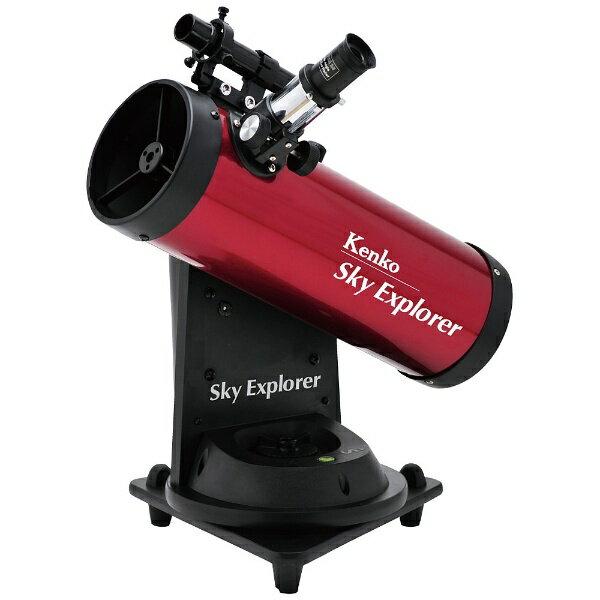 【送料無料】 ケンコー 【2000円OFFクーポン 8/20 00:00〜8/20 23:59】天体望遠鏡 スカイエクスプローラー SE-AT100N[SEAT100NRD]
