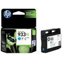 【あす楽対象】 HP 【純正】インクカートリッジ(増量・シアン) HP 933XL(CN054AA)
