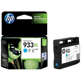 HP エイチピー CN054AA 純正プリンターインク 933XL シアン[CN054AA]【wtcomo】