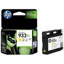 【あす楽対象】 HP 【純正】インクカートリッジ(増量・イエロー) HP 933XL(CN056AA)
