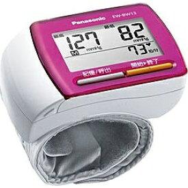 パナソニック Panasonic EW-BW13-VP 血圧計 ビビットピンク [手首式][EWBW13VP]
