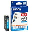 エプソン EPSON ICC69 純正プリンターインク Colorio(EPSON) シアン[ICC69]