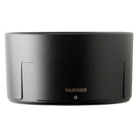タムロン TAMRON レンズフード TAMRON(タムロン) 2C9FH [55mm]