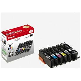 キヤノン CANON BCI-351+350/6MP 純正プリンターインク PIXUS 6色マルチパック[BCI351+3506MP]【wtcomo】