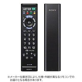 ソニー SONY リモートコマンダー RM-PZ110D(B)[RMPZ110DB]