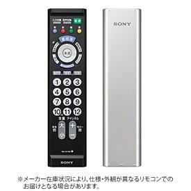 ソニー SONY リモートコマンダー RM-PZ110D(S)[RMPZ110DS]