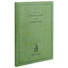 ナカバヤシ Nakabayashi ブック式フリーアルバム 100年台紙(黒) A4ノビサイズ グリーン