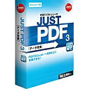 【あす楽対象】 ジャストシステム 〔Win版〕 JUST PDF 3 データ変換