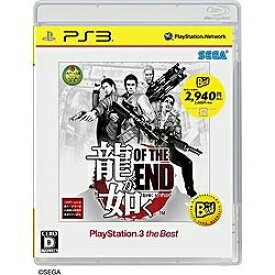 セガゲームス SEGA Games 龍が如く OF THE END PlayStation3 the Best【PS3ゲームソフト】