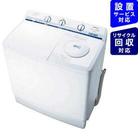 日立 HITACHI PS-120A-W 2槽式洗濯機 青空 ホワイト [洗濯12.0kg /乾燥機能無 /上開き][洗濯機 12kg PS120A]