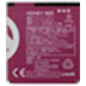 ソフトバンク SoftBank 【ソフトバンク純正】 電池パック KYBAA1 [HONEY BEE 101K]