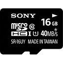 ソニー SONY microSDHCカード SR-UYAシリーズ SR-16UYA [16GB /Class10][SR16UYA]