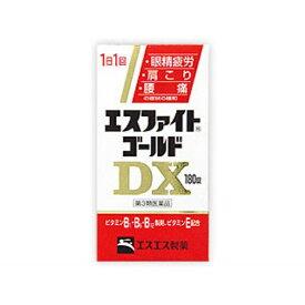 【第3類医薬品】 エスファイトゴールドDX(180錠)〔ビタミン剤〕【wtmedi】エスエス製薬 SSP