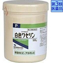 【第3類医薬品】 白色ワセリンP(500g)健栄製薬