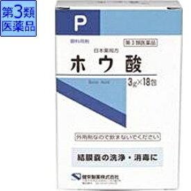 【第3類医薬品】 ホウ酸[分包品](18包)健栄製薬