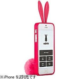 スタジオエヌ studio-n iPhone 5用 Rabito (ホットピンク) RBMK/IP5-HP
