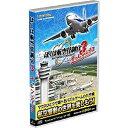 テクノブレイン TechnoBrain 〔Win版〕 ぼくは航空管制官 3 チャレンジ! 3[ボクハコウクウカンセイカン3チャレンシ]