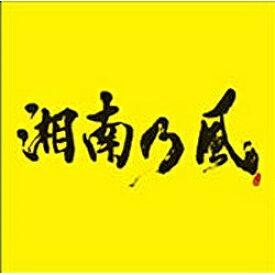 バップ VAP 湘南乃風/湘南乃風 〜2023〜 初回盤 【CD】