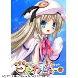 MACLOVE マックラブ クドわふたー Converted Edition【PSPゲームソフト】