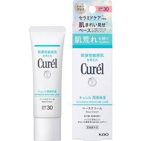 花王 Kao Curel(キュレル)UVクリーム SPF30(30g)[日焼け止め]