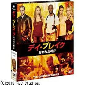 ウォルト・ディズニー・ジャパン デイ・ブレイク 〜 奪われた明日 コンパクト BOX 【DVD】