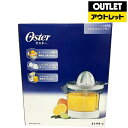 OSTER 【アウトレット品】シトラスジューサー (700ml) 3190-J【生産完了品】3190J 【kk9n0d18p】