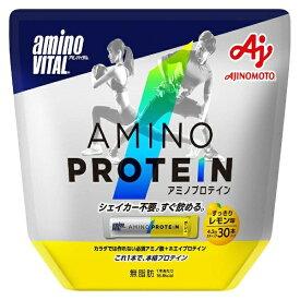 味の素 AJINOMOTO amino VITAL【レモン風味/30本入りパウチ】 16AM2750[16AM2750]