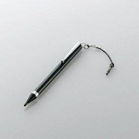 エレコム ELECOM 〔イヤホンジャックアクセサリー:タッチペン〕 極細タッチペンロング (ブラック) P-TPLFBK[PTPLFBK]