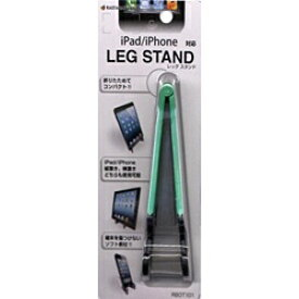 ラスタバナナ RastaBanana タブレット/スマートフォン対応[〜厚み15mm] LEG STAND (グリーン) RBOT101