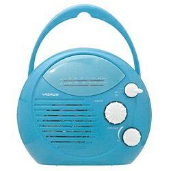 ヤザワ YAZAWA SHR01 携帯ラジオ ブルー [防滴ラジオ /AM/FM /ワイドFM対応][SHR01BL]