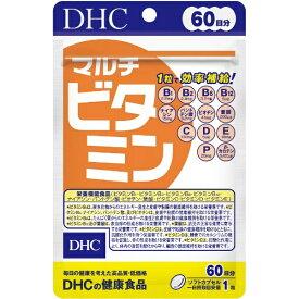 DHC ディーエイチシー DHC(ディーエイチシー) マルチビタミン 60日分(60粒)〔栄養補助食品〕【rb_pcp】