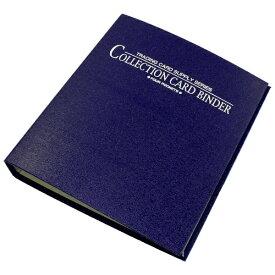 やのまん YANOMAN コレクションカードバインダー4ポケット(ブルー )