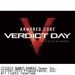 フロムソフトウェア ARMORED CORE VERDICT DAY(アーマード・コア ヴァーディクトデイ) 通常版【Xbox360ゲームソフト】