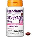 アサヒグループ食品 Asahi Group Foods Dear-Natura(ディアナチュラ) コエンザイムQ10(60粒)〔栄養補助食品〕