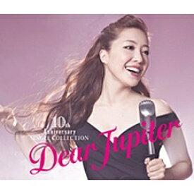 ソニーミュージックマーケティング 平原綾香/10周年記念シングル・コレクション〜Dear Jupiter〜 初回生産限定盤 【CD】
