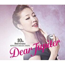 ソニーミュージックマーケティング 平原綾香/10周年記念シングル・コレクション〜Dear Jupiter〜 通常盤 【CD】