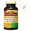 大塚製薬 【NatureMade(ネイチャーメイド)】マルチビタミン&ミネラル(200粒)