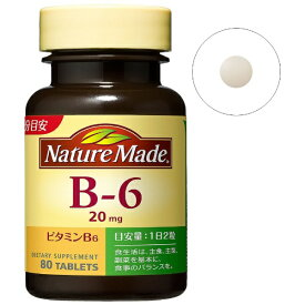 大塚製薬 Otsuka NatureMade(ネイチャーメイド)ビタミンB6(80粒)【wtcool】