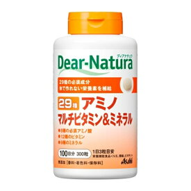 アサヒグループ食品 Asahi Group Foods Dear-Natura(ディアナチュラ) 29アミノマルチビタミン&ミネラル(300粒)〔栄養補助食品〕【rb_pcp】