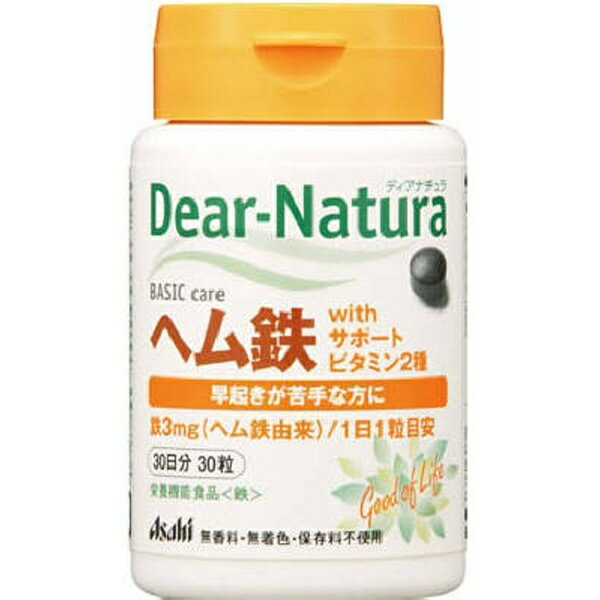 アサヒグループ食品 Dear-Natura(ディアナチュラ) ヘム鉄withサポートビタミン2種(30粒)〔栄養補助食品〕