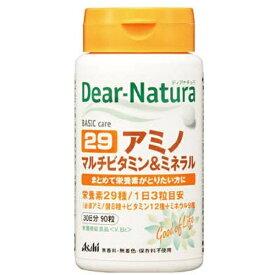 アサヒグループ食品 Asahi Group Foods Dear-Natura(ディアナチュラ) 29アミノマルチビタミン&ミネラル(90粒)〔栄養補助食品〕【wtcool】