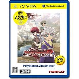 バンダイナムコエンターテインメント BANDAI NAMCO Entertainment テイルズ オブ イノセンスR PlayStation Vita the Best【PS Vitaゲームソフト】
