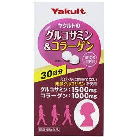 ヤクルトヘルスフーズ Yakult Health Foods 【wtcool】Yakult(ヤクルト)グルコサミン&コラーゲン 300粒【代引きの場合】大型商品と同一注文不可・最短日配送