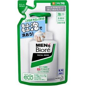 花王 Kao MEN's Biore(メンズビオレ) 薬用 泡タイプ アクネケア 洗顔 つめかえ用(130ml)〔洗顔料〕【wtcool】
