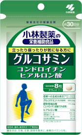 小林製薬 Kobayashi グルコサミン・コンドロイチン・ヒアルロン酸(240粒)【wtcool】