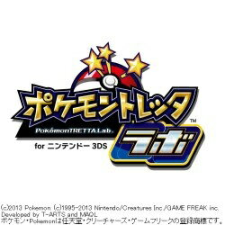 タカラトミーアーツ ポケモントレッタラボ for ニンテンドー3DS 早期購入特典同梱版【3DS】【3DS】【外装不良品】