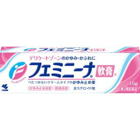 【第2類医薬品】 フェミニーナ軟膏S(15g)【wtmedi】小林製薬 Kobayashi