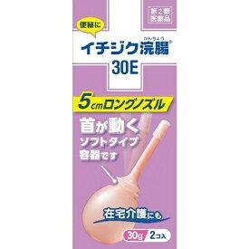 【第2類医薬品】 イチジク浣腸30E(30g×2個)〔浣腸〕【wtmedi】イチジク製薬 ICHIJIKU PHARMACEUTICAL