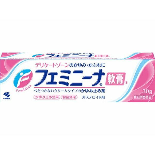 【第2類医薬品】 フェミニーナ軟膏S(30g)小林製薬