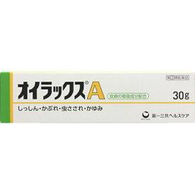 【第(2)類医薬品】 オイラックスA(30g)第一三共ヘルスケア DAIICHI SANKYO HEALTHCARE